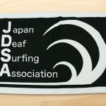 deafsurfing2012-02