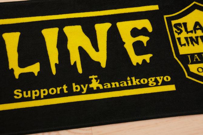 obuse2015slackline-04