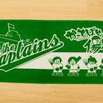 バンド オリジナルタオルthecaptains2016-01