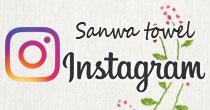 instagram三和タオル