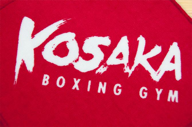 kosaka_boxing03