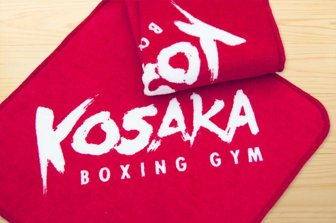 kosaka_boxing04