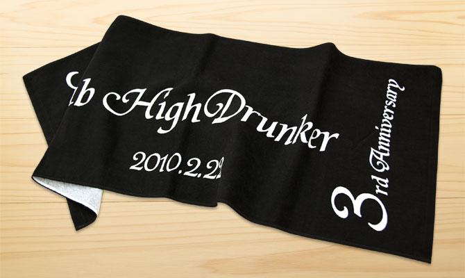 3thhighdrunker04