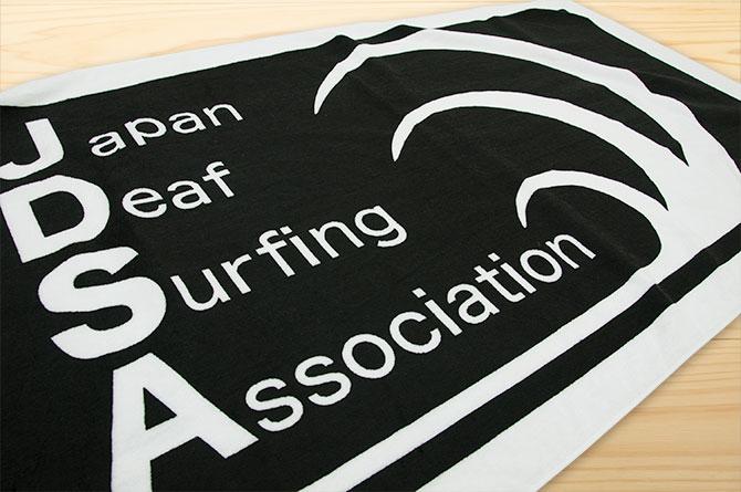 deafsurfing2012-06