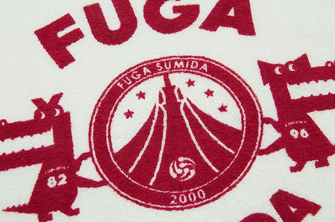 fuga-sumida-hd2012-03