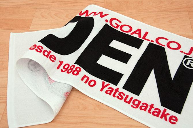 goal-co-jp2014-04