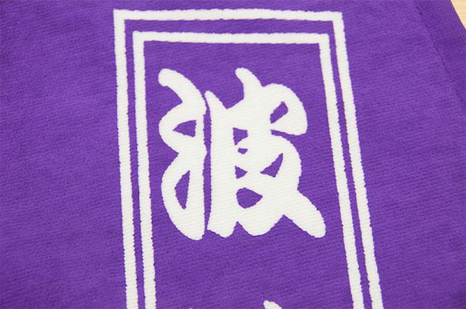 hasaki-higashi2013-04