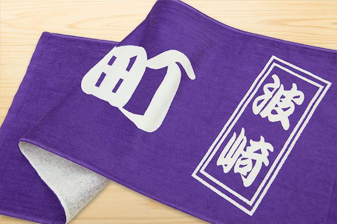 hasaki-higashi2013-06