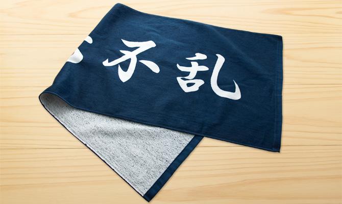 isshinfuran04