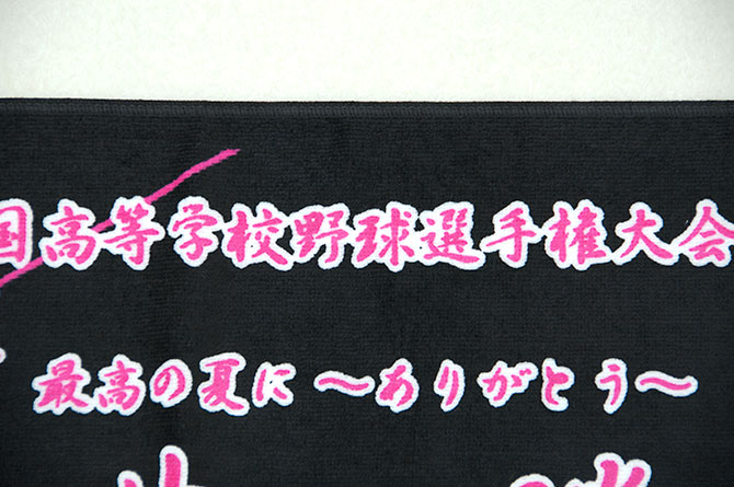 katsutaka-arai2014-03