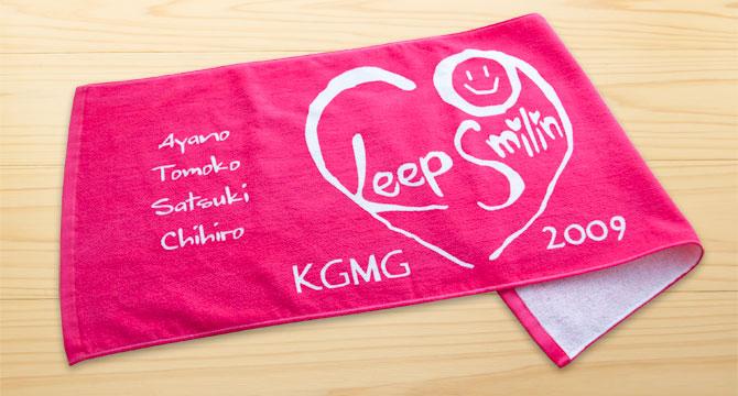 keepsmile03