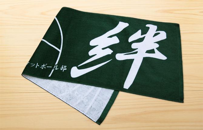 kizuna_yamaguchi_bbc04