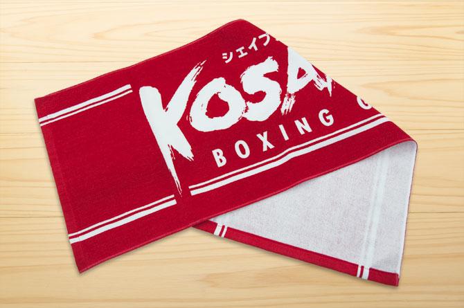 kosaka_boxingsp03