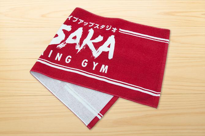 kosaka_boxingsp05