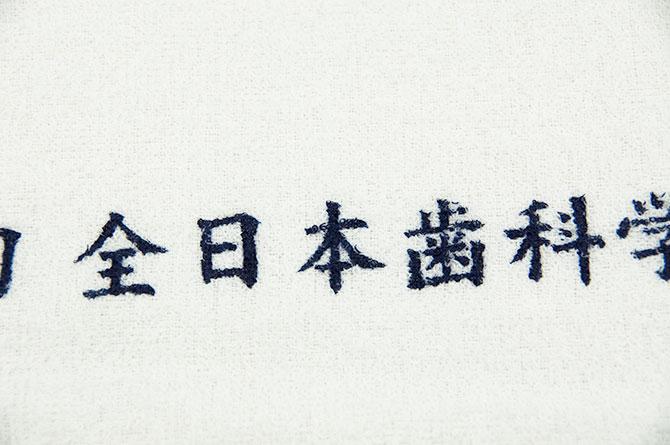 kyudoai2013-04