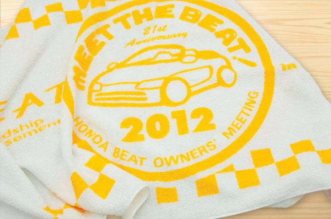 meet_the_beat2012_04
