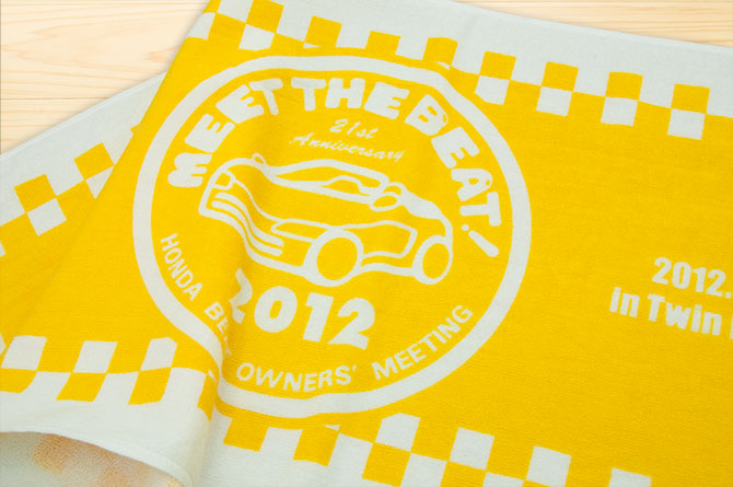 meet_the_beat2012ft_03