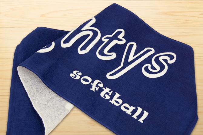 mightys_softball07