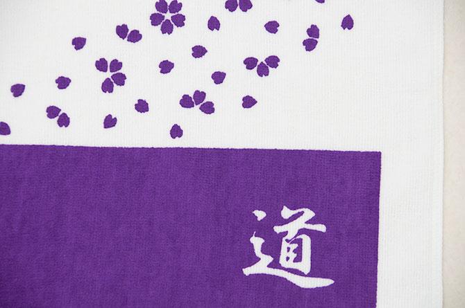 nakajima2014-02