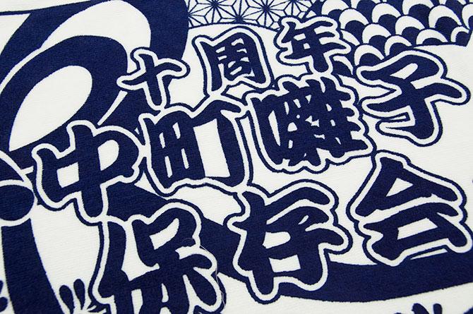 nakamachibayashi2012-03