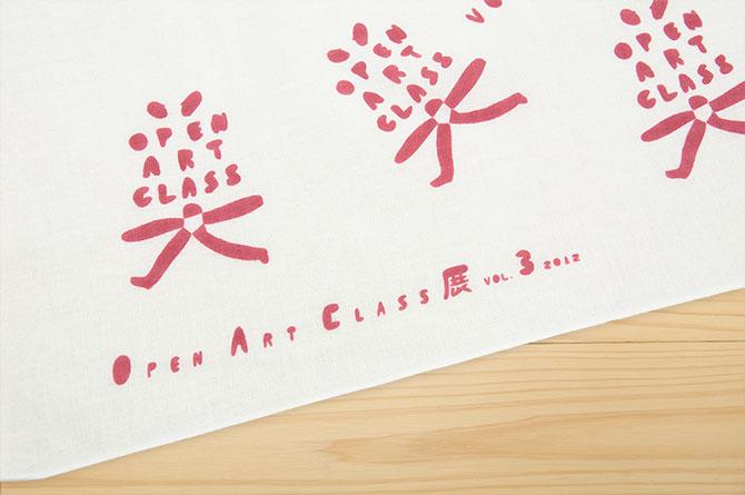 open_art_class2012_03