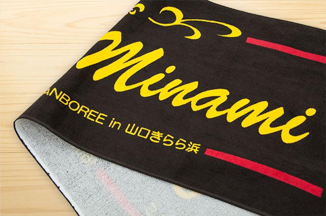 owari-minami-16th-07