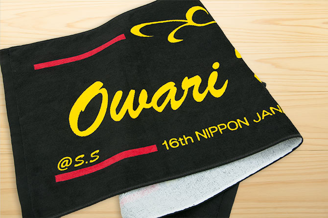 owari-minami-16th-08