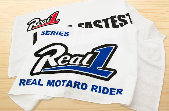 realmotardrider07