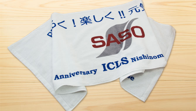 sasonishinomiya03