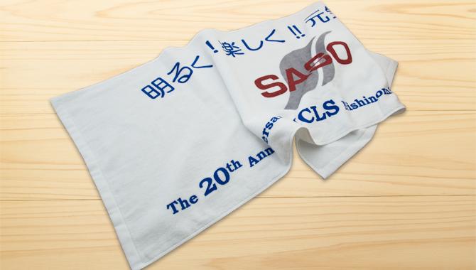sasonishinomiya04
