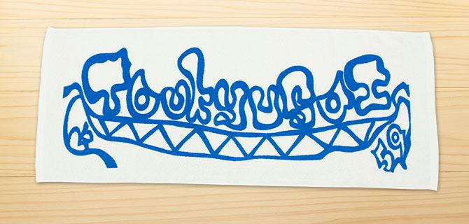 shimoina2013-09