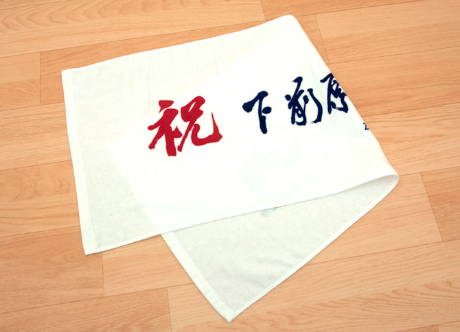 shimomaehara2014-4