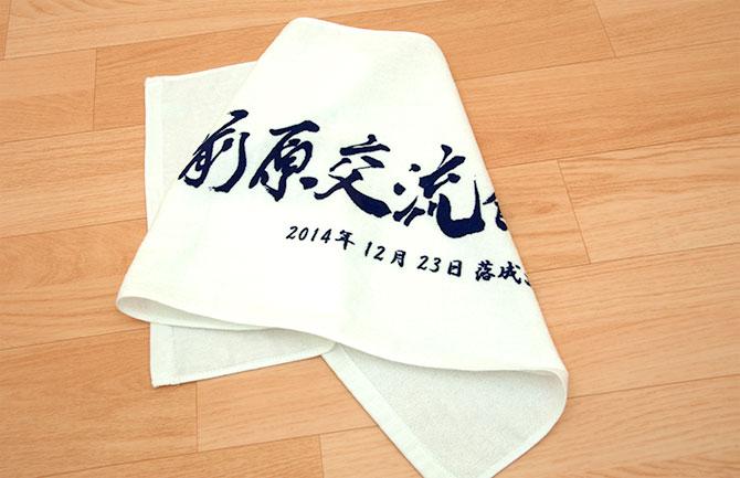 shimomaehara2014-5
