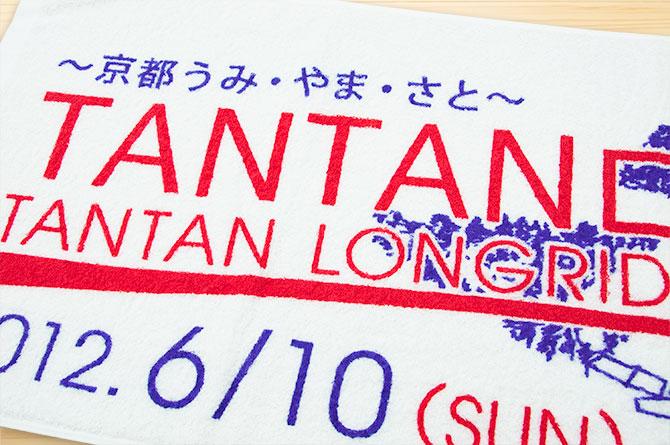 tantanlong2012_04