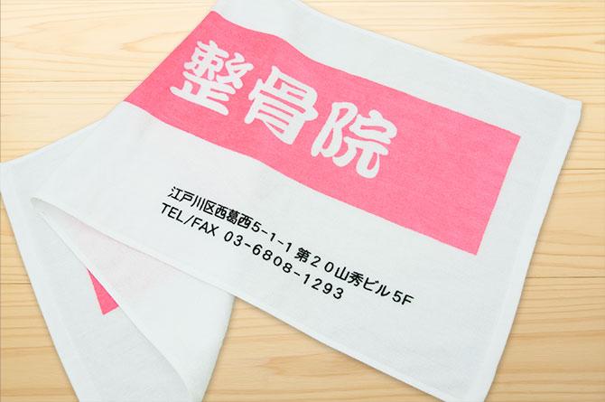 tenshindou-seikotu03
