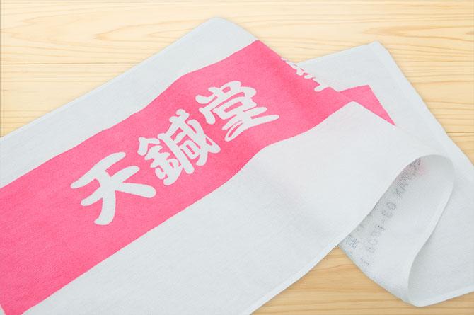 tenshindou-seikotu04