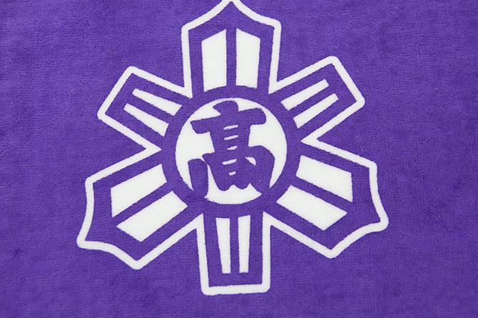 tsurugihighschool04