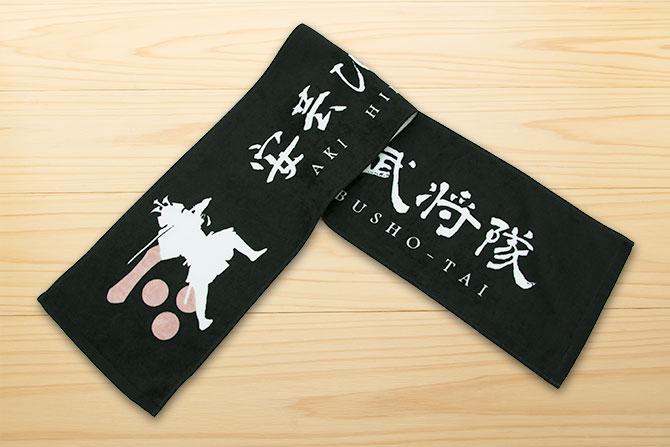 aki-hiroshimabusho03