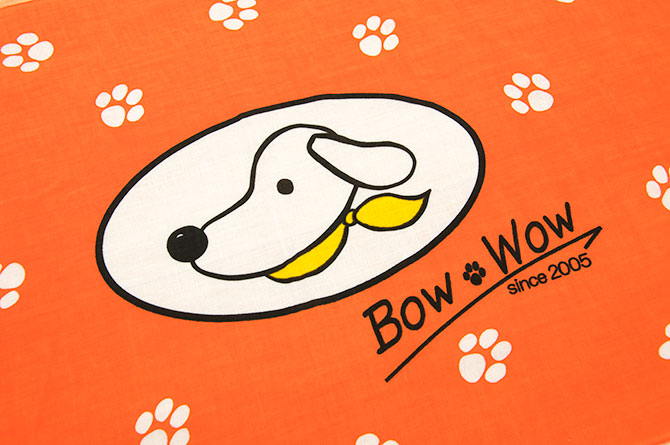 bow-wow2015-02