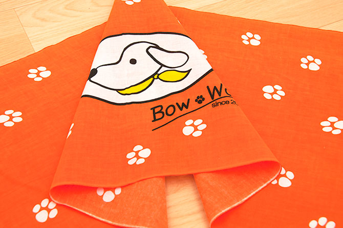 bow-wow2015-03