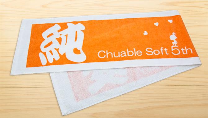 chuable_soft_jyunai04