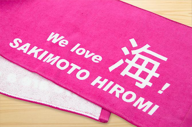 crews_hiromisakimoto_2012_04