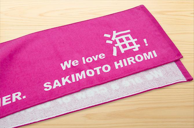 crews_hiromisakimoto_2012_05