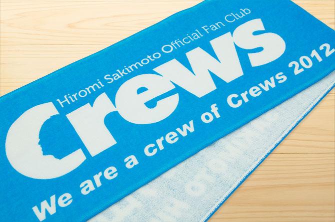 crews_hiromisakimoto_2012_06