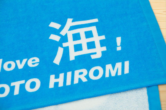 crews_hiromisakimoto_2012_07