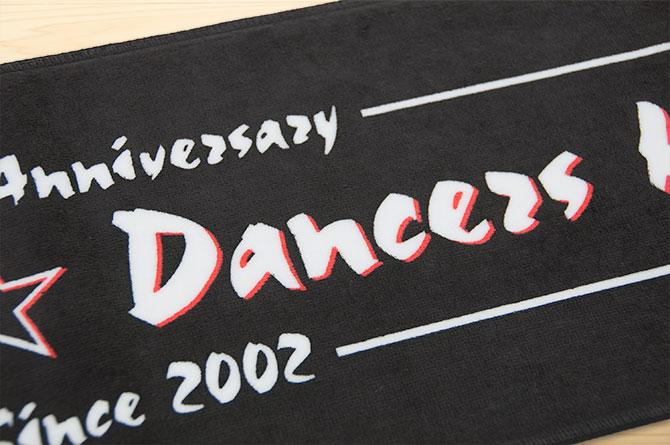 dancers-kuga06
