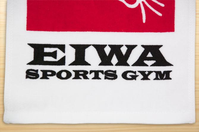 eiwa_sportsgym2012_05