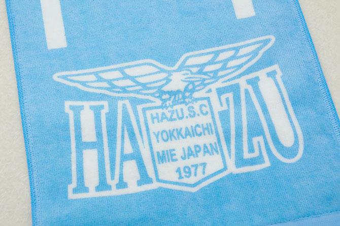 hazu2014-04