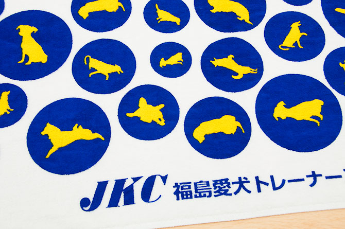 jkc-fukushima2015-02
