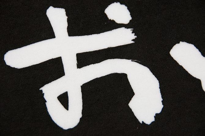 kishuyosakoimaturi2012_05